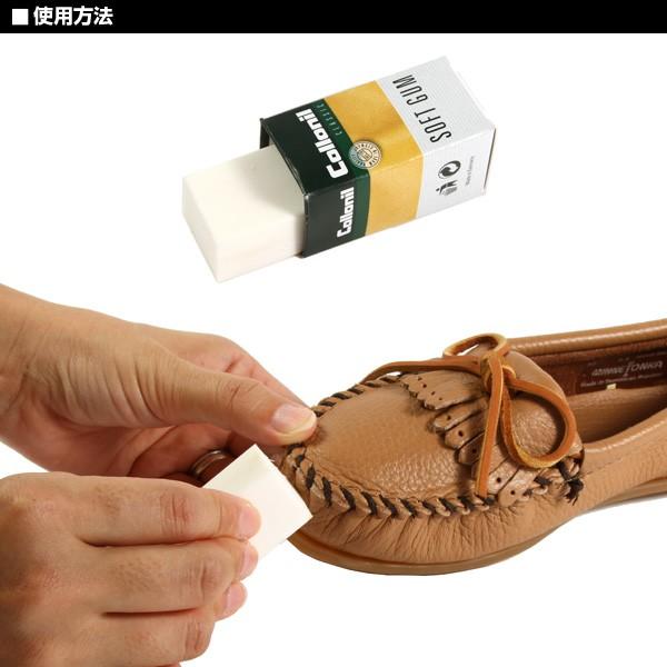 コロニル 通販/正規品 collonil10 プロ仕様 靴ケア用品 ツヤ出し 靴みがき ソフトガミ Collonil おすすめ  ドイツブランド シューケア 靴ブラシ 靴磨き