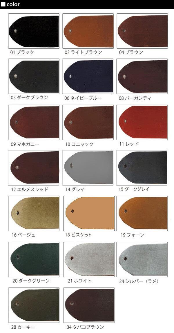 サフィール 皮  用品 補色 Saphir カバン 茶レザー 皮製品 通販