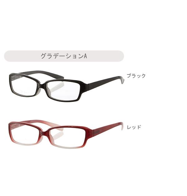 メガネ ★透明レンズで気軽にメガネを楽しめる★ ジップ ZIP 好評 眼鏡 だてめがね めがね 度なしメガネ おしゃれメガネ ファッションメガネ おしゃれ スクエア 黒 レディース メンズ 伊達メガネ