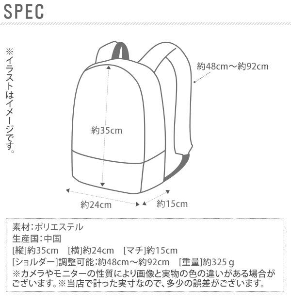 zero the attending school mom rucksack high school student daily