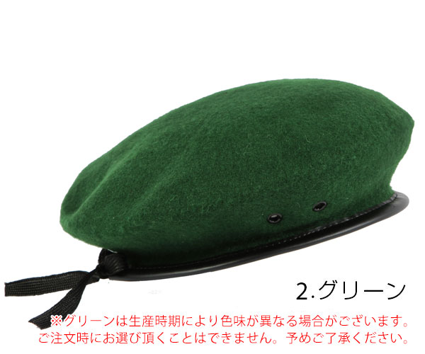 Wear Yu from one point in the report view & Courier is more than that! Beret Cap France forces type beret Cap beret wool military military hats hat store / genuine bargain sale