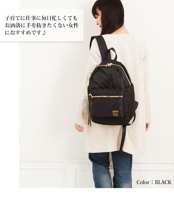 7cffb5a368 Cute backpacks women s Legato Largo Legarto Largo mothersluc mass-school  fashion high school high density nylon mothers Mama bag backpack adult nylon  black ...