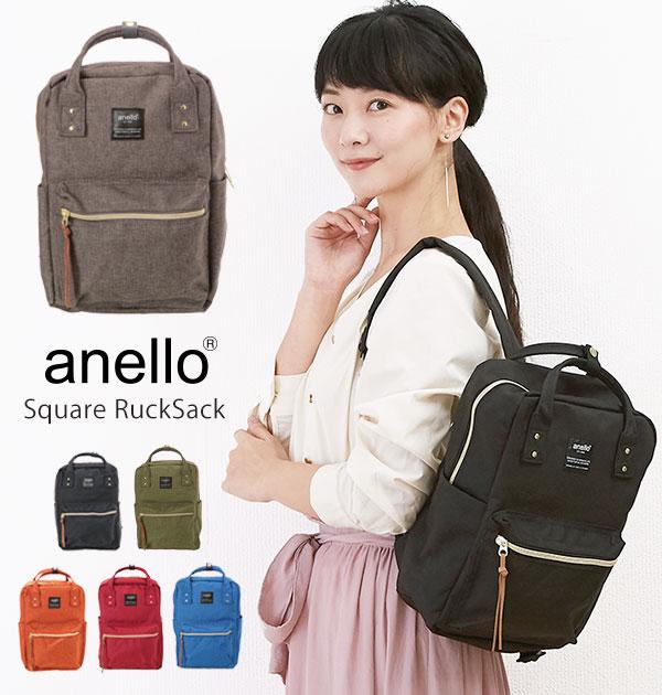 d32007acd2 ZERO: Anello Luc mini anello backpack men's adult weight back zippered  square polican diaper bag ladies school mini mini screaminiluc polycanvas  mothersluc ...