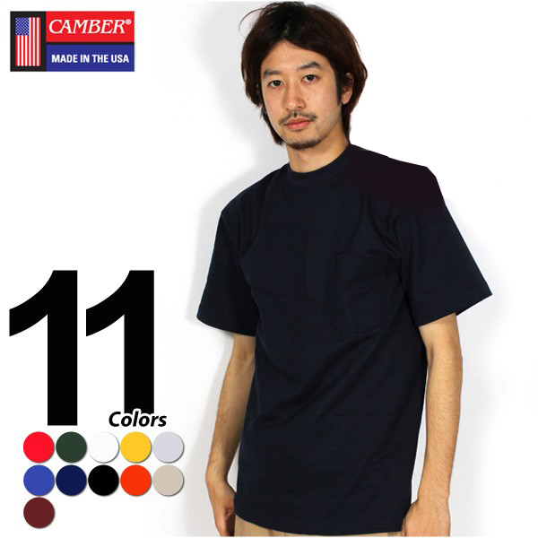 In 8 ounces of CAMBER camber heavyweight pocket T-shirt TEE short sleeves reviews, as for plural buying, advantageous; it is a special price deep-discount to a workwear and American casual health knit Hanes enthusiast #302 men's regular article!