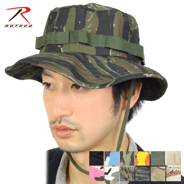 Review by up to 2 points! is buying more deals! rothco Rothko Hat Boonie Hat  jungle Hat Safari Hat Cap military military camouflage camouflage with mens  ... 8f7b044af03