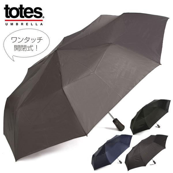 접는 우산 totes 접는 우산 자동 개폐 접이식 우산 경량 접이식 우산 접는 우산 접는 우산 리 타 타 봐 우산 접는 우산 간이 우산 접는 우산 원터치 접이식 우산 망 접이식 우산 접는 우산 접을 수 있는 우산