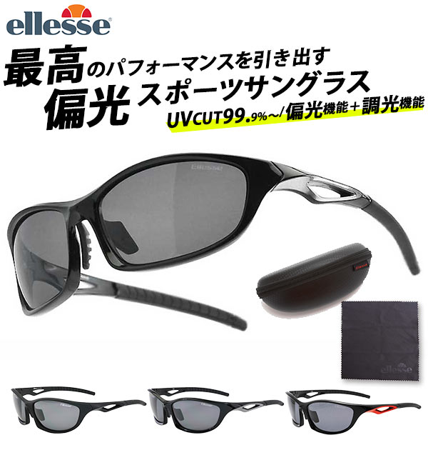 0d5ab11175 The glasses glasses black mat silver red black black polarization glass  that the fishing outdoor light ...