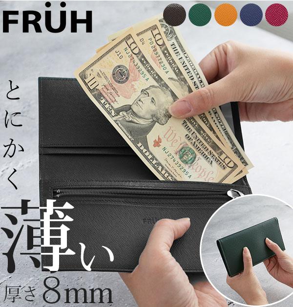 <レディース>スリムな薄型財布で、カードもたくさん入るものは?