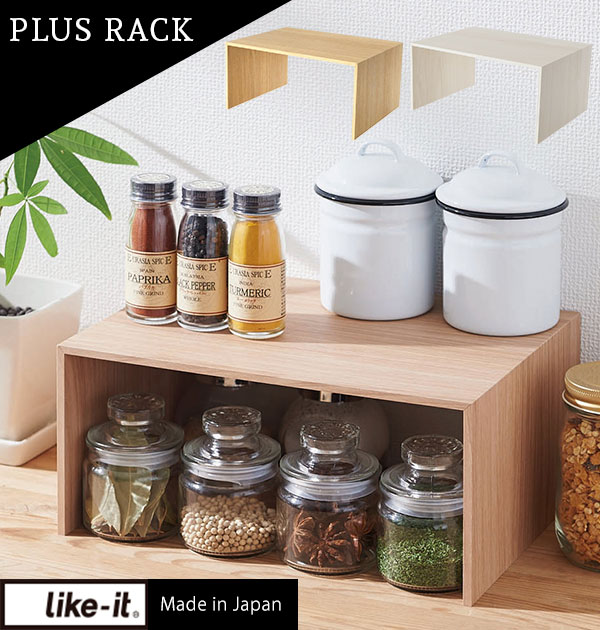 Simple modern desk on desk kitchen kitchen spice rack kitchen rack display  rack cupboard plate dish rack cosmetics cosmetics grain of wood MDF which  ...