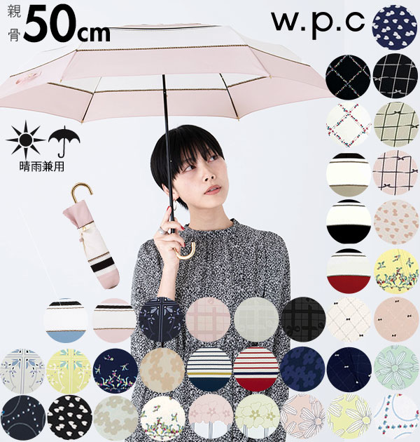 Nifty Colors folding umbrella off-white size//about 58cm /× about 88cm Simple Heart six bone