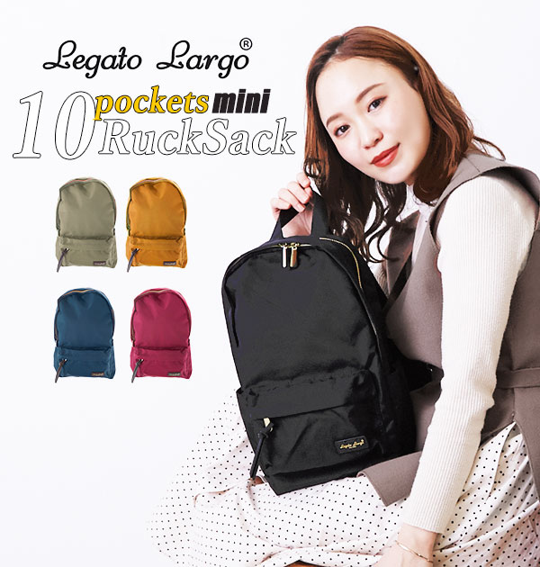 ee475694d2 Plain logo high school girl brand Legato Largo Mothers bag mom rucksack  Mothers rucksack mom that the lightweight small さめきれいめ Shin pull black ...