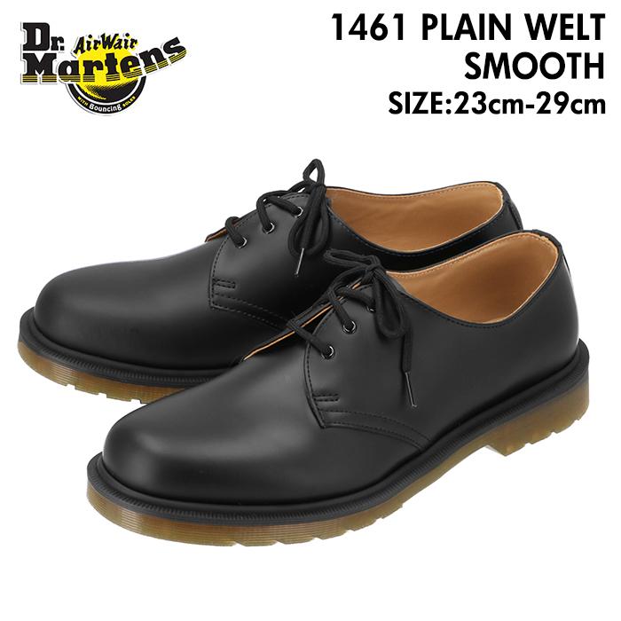 ドクターマーチン 3ホール 1461 好評 Dr.Martens メンズ レディース ブランド 本革 PW 3EYE プレーンウェルト 革靴 ビジネス レザー シューズ カジュアル フォーマル おしゃれ 黒 ブラック プレーントゥ ビジネスシューズ