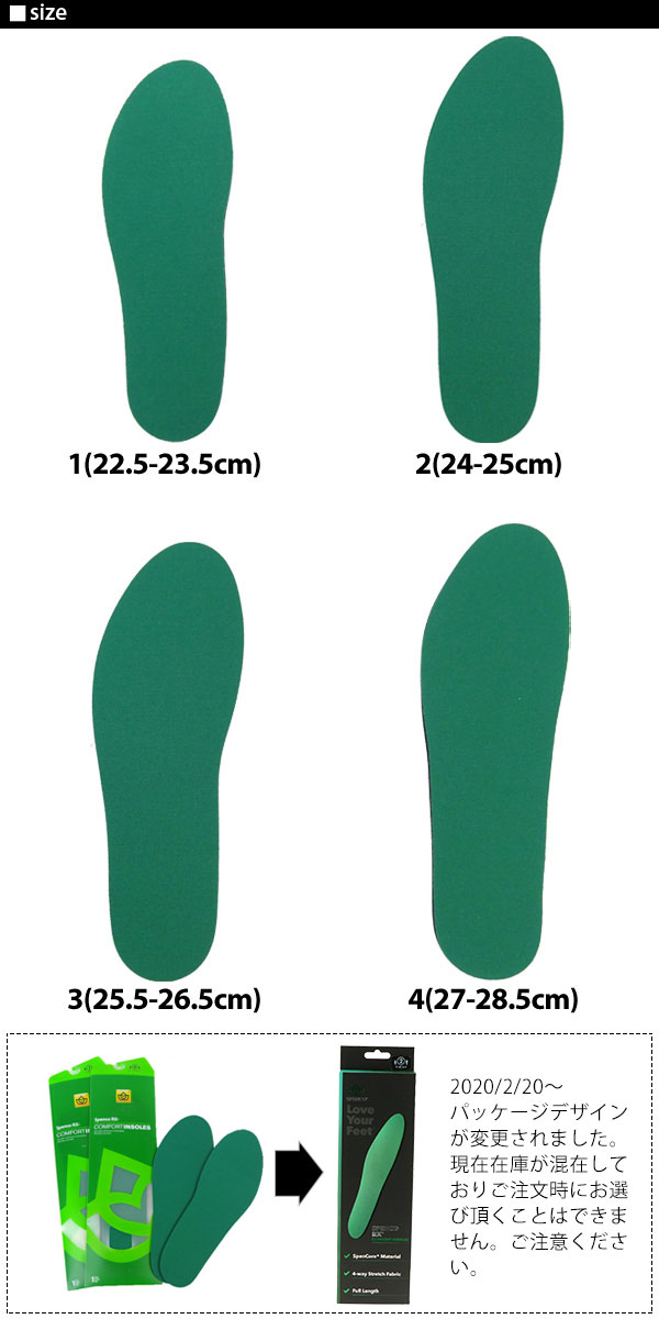 スペンコ SPENCO Orthotics review by up to 2 points! Sockliner insole コンフォートインソール shoes shoes boots leather footbed ベーシックインソール mens in languagesdetermining Insole なかじき-ナカジキ genuine, cheap bargain sale store!