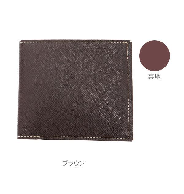 053bacc0a5dc 二つ折り財布8mmFRUHフリュー通販薄型財布メンズレディース財布二つ折り小銭入れあり