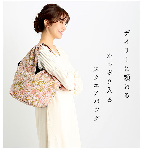 325d46cab7bd Tote bag Lady s きれいめ mail order light weight light shoulder bag cloth  simple lovely mature North European small stylish mini-tote bag subbag  Thoth ...