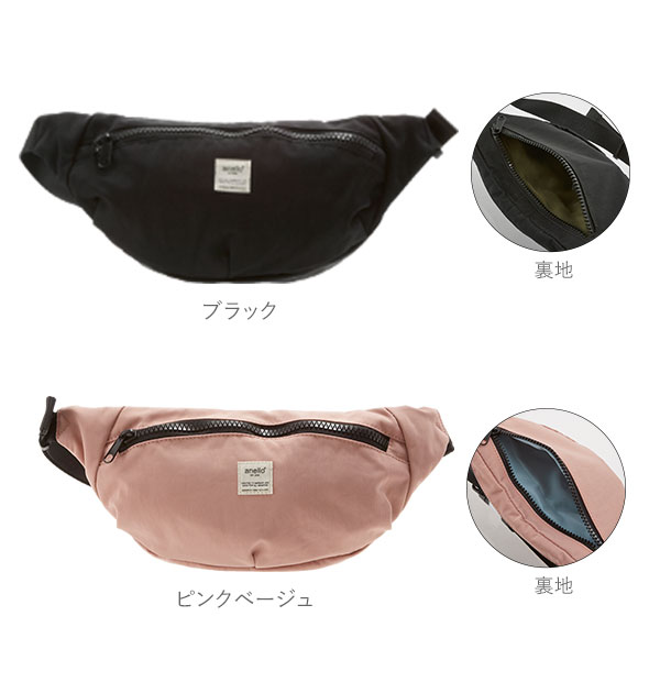 3c64d90ab30c The mini-shoulder SPLASH splashing that shoulder bag waist mini-bag  polyester twill man and woman combined use Shin pull light weight is light  at body bag ...