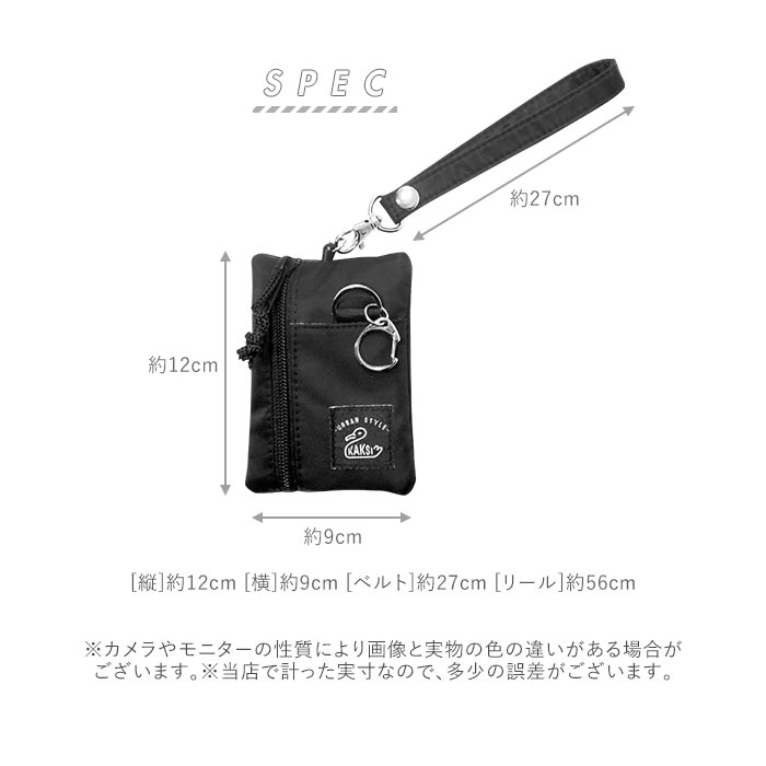 The pass case pass porch chip card lengthening key case key ring key with  the coin purse mail order Lady's brand KAKSI カクシ fashion reel child child