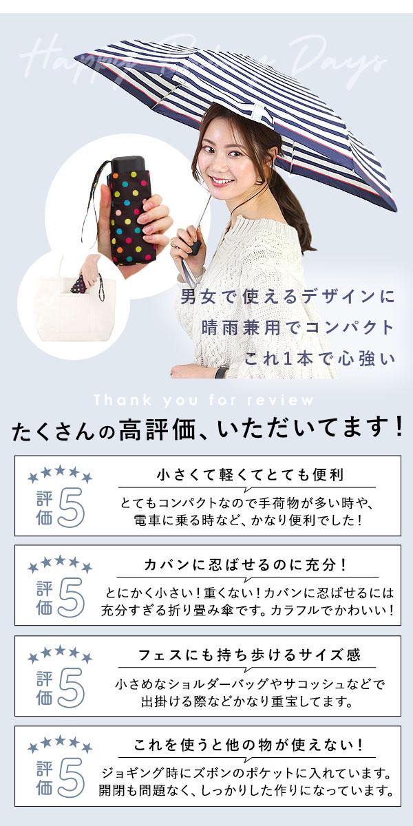 日傘 折りたたみ 軽量 kiu Tiny umbrella 軽量 コンパクト 晴雨兼用 雨傘 日傘 傘 タイニー TINY 丈夫 おしゃれ 定番 かわいい 晴れ雨兼用 日傘兼用 折畳み傘 折畳傘 おりたたみ傘 折り畳み傘 キウ レディース 折りたたみ傘