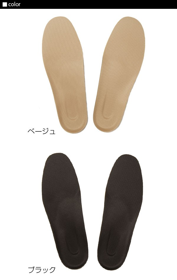 Overall Yu up to 3 points in the review! Soon insole ladies women shock absorption arch standing, kneeling insole Pro foot bottom muscle membrane flame measures man men in job shopping and genuine bargain sale