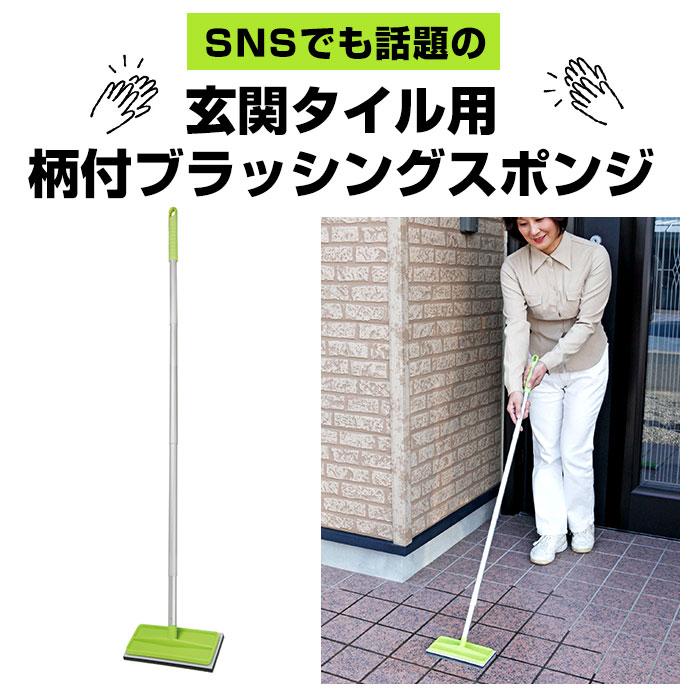コンクリート 汚れ 落とし