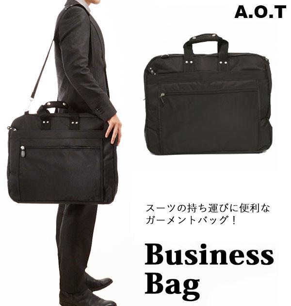 Ringtone in the review! AOT a.o.t garment bag garment back mens ladies tri-fold tourist bag-to-list back suit bag bag bag back for work bag store and genuine bargain sale