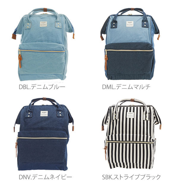Anello anello atb0931a-deal denim Cap backpack classic