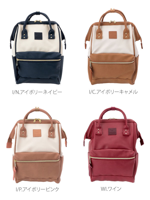 Anello leather with back Luc Luc anello zippered mouthpiece backpacks with skin CAP purse luck ladies bag large fashionable mothersluc adult commuters