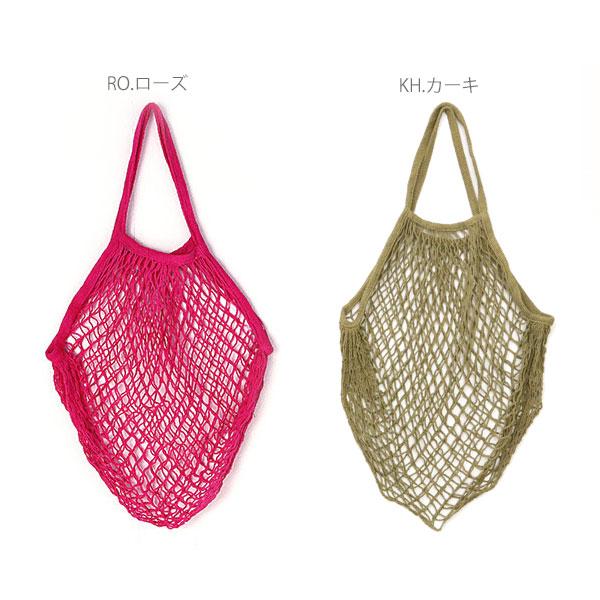 Mesh Bag Las Mens Shoulder Storage Breathable Net Tote
