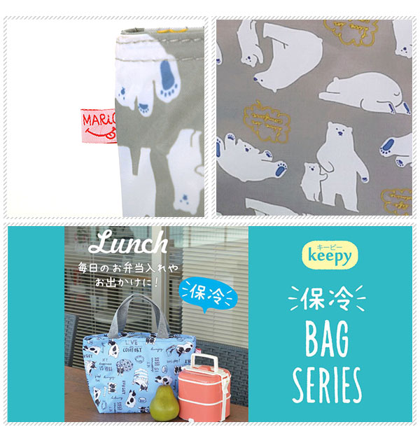 Fashionable tote bag insulated bag keeping Keepy cooler bag ladies lunch bag folding standard 3-liter Tote character Mario excursion junior high school elementary school sports day lunch Tote lunch bag
