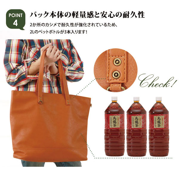 BACKYARD FAMILY MamaTown: Tote Bag Ladies Men's Tote Bag