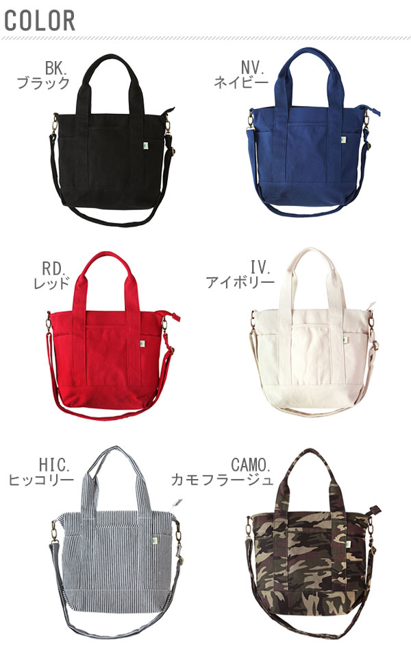 663b31a871a8 Small storage of ballistic! Tote bag canvas tote bags ladies tote bag men s tote  bag Ralph Lauren tote bag large tote bag zippered tote bag leather tote bag  ...