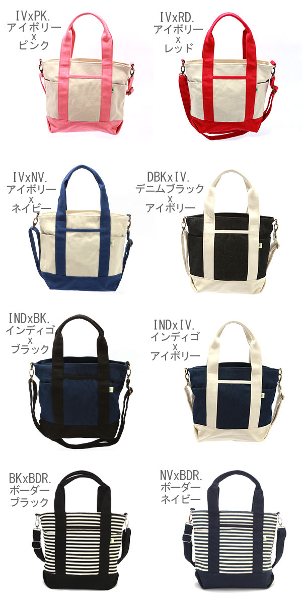 95a987556 BACKYARD: Small storage of ballistic! Tote bag canvas tote bags ...