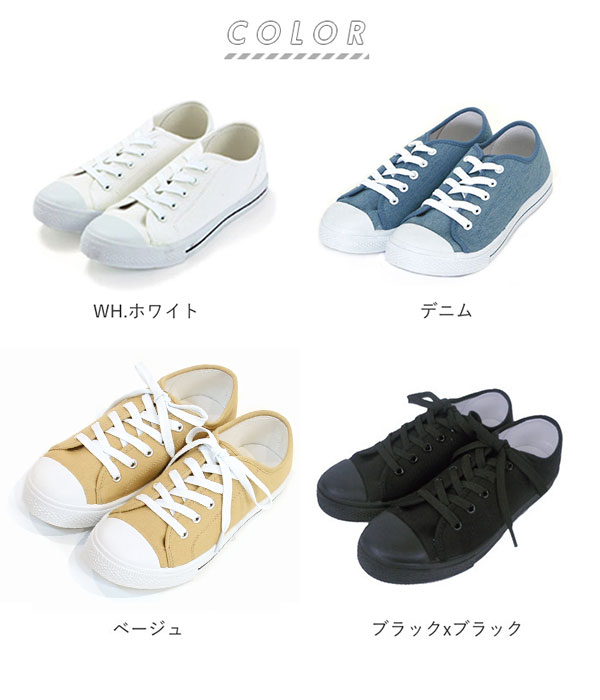 baaf1a9d4 Sneakers Lady s slip-ons white ☆ white shoes cute slip-on SLIP ON Takeo  plain fabric adult black black low-frequency cut shoes shoes low-frequency  cut ...