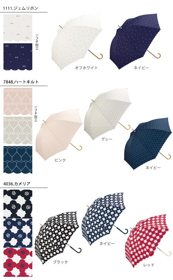 backyard rakuten global market cute umbrella women s wpc3023 19