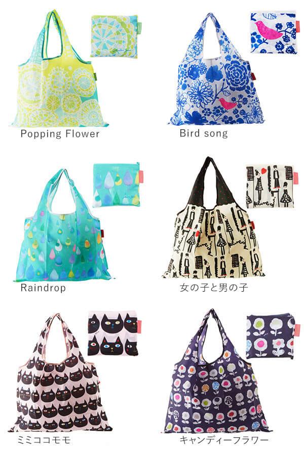 Eco-bag designers Japan DESIGNERS JAPAN Eco back Mai bag folding cash  register basket mail order shopping bag size grain macroscale shawl light  weight