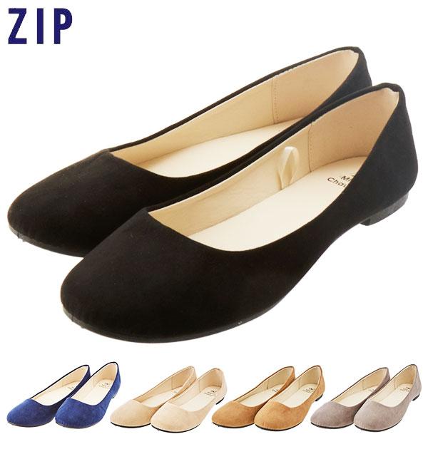 パンプス フラットパンプス レディース プレーンパンプス ぺたんこ フラット ローヒール 通販 黒 かわいい フラットシューズ ぺたんこ靴  アーモンドト レディース靴