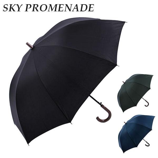 傘 メンズ PROMENADE SKY 定番 スカイプロムナード 大きい 65cm 激安特価品 ワンタッチ かさ アンブレラ ジャンプ 大好評です