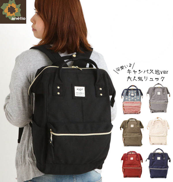 7db8d6ff2399 Anello backpack cotton canvas Anello anello backpack square purse adult  school cute fashionable lightweight large black 2-way bag daypack B0481  commuter Cap ...