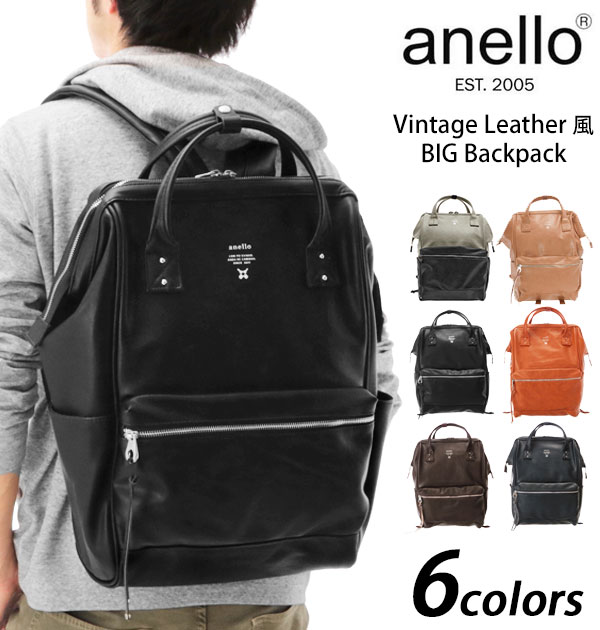 2e4b390b668e BACKYARD: If skin Luc Anello anello backpack Luc premium back zip classic  vintage antique faux leather with skin adult fashionable commuter school  ladies ...