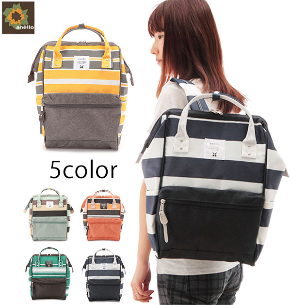 アネロリュックアネロ anello rucksack Lady's back fastener circle Thibault da classic horizontal stripe mom bag mom rucksack commuting attending school Mothers bag Mothers rucksack clasp large-capacity lightweight adult men bag AT-B1941 ca-bag-236 rc-at-b1941