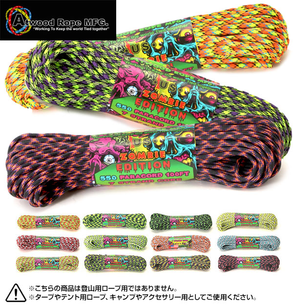 ★ use infinite ★ Paracord 550 Atwood and rope-ATWOOD ROPE MFG  Outdoor  classic accessories dust protection standard waterproof durable sabage  paracord