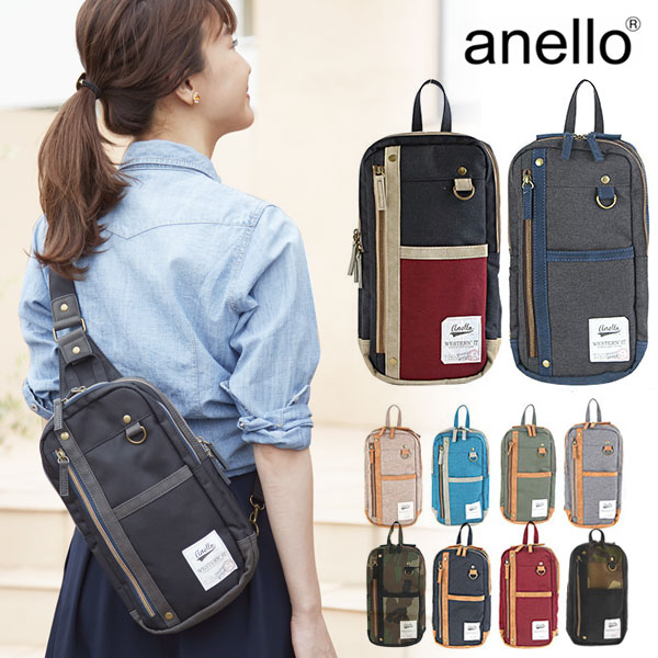 a9adbfb7fd Anello Shoulder bag Anello AU-A0213 canvas classic vertical girl cute light Messenger  bag also bag shoulder bag shoulder Womens mens ☆ Shoulder bag Anello
