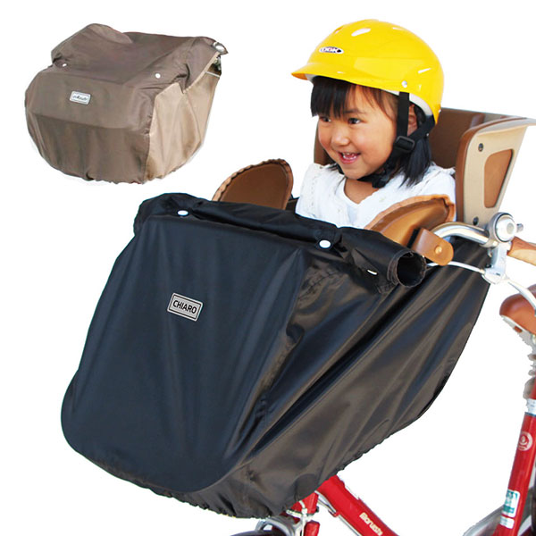 Front seat for car seat cover car seat rain cover seat bicycle seat before child cover seat children on front cover