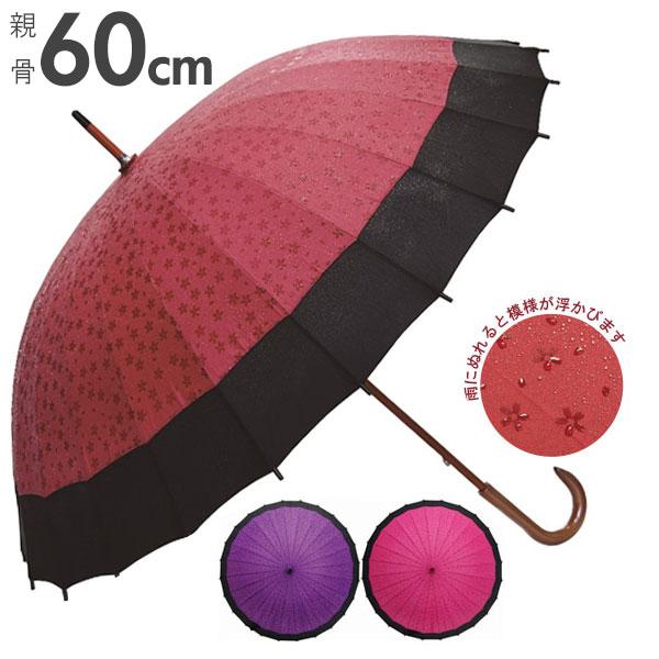 우산 빨간색 J 여성용 클래식 카 갓 벚꽃 우산 우산 방수 손 연 가볍고 귀여운 和長 우산 멋쟁이 ' 레이디스 santos 산토스 60cm 24 개의 뼈