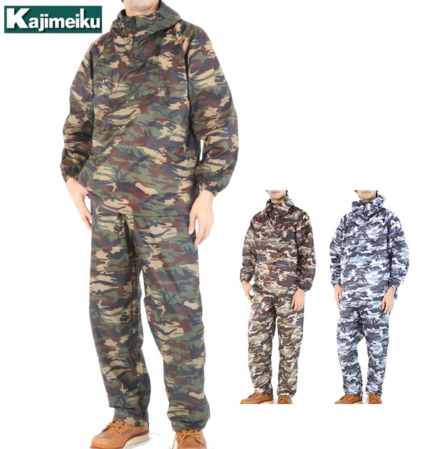Mac down set camouflage cage make rainwear rain poncho windbreaker outdoor  classic military clothes survival game sabage with camouflage rain wear
