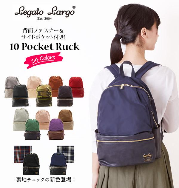 5ade9dd7c037 BACKYARD  Rucksack legato largo Legato Largo rucksack Lady s adult  attending school mail order large-capacity lightweight commuting fashion  men university ...