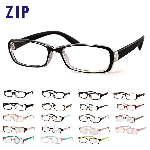 ★透明レンズで気軽にメガネを楽しめる♪メガネ ジップ ZIP 定番 眼鏡 だてめがね めがね 度なしメガネ おしゃれメガネ ファッションメガネ おしゃれ スクエア 黒 レディース  ★透明レンズで気軽にメガネを楽しめる★ メガネ ジップ ZIP 定番 眼鏡 だてめがね めがね 度なしメガネ おしゃれメガネ ファッションメガネ おしゃれ スクエア 黒 レディース メンズ 伊達メガネ 伊達