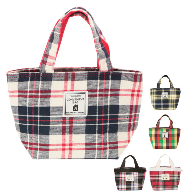 Tote Bag Insulated Lunch Mini Classic Cute Fashionable Men S Uni Gift Gifts Las Thermal Necessities