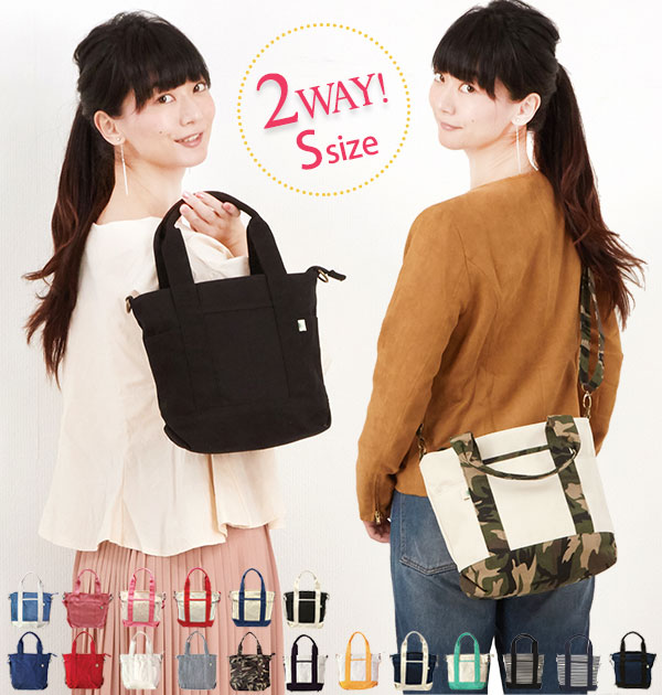 cce1d9e901d Small storage of ballistic! Tote bag canvas tote bags ladies tote bag men's  tote bag Ralph Lauren tote bag large tote bag zippered tote bag leather ...