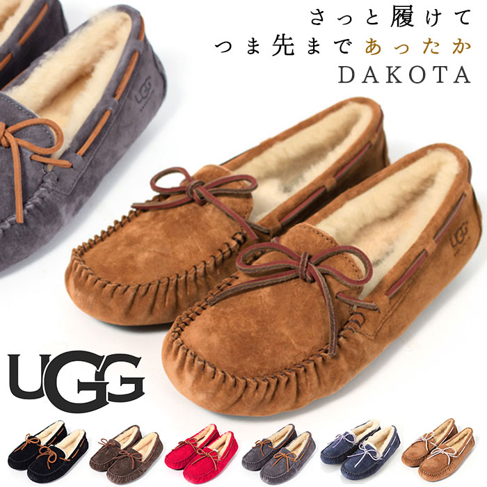 Size exchange absolutely free! Great deals on UGG moccasins Dakota Dakota reviews! Moccasin women's moccasin shoes boots AG agree store / genuine, cheap bargain!